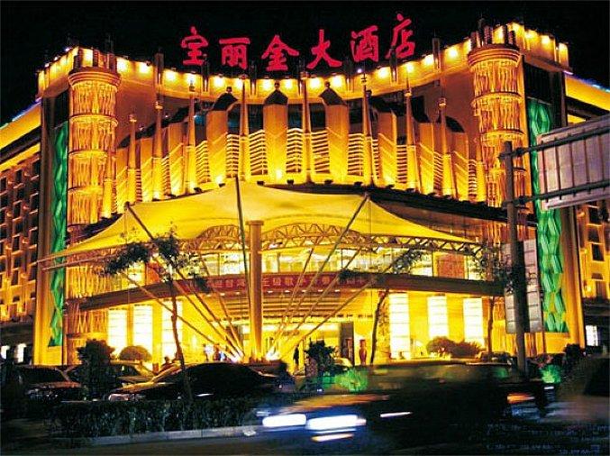 Baolijin Business Hotel