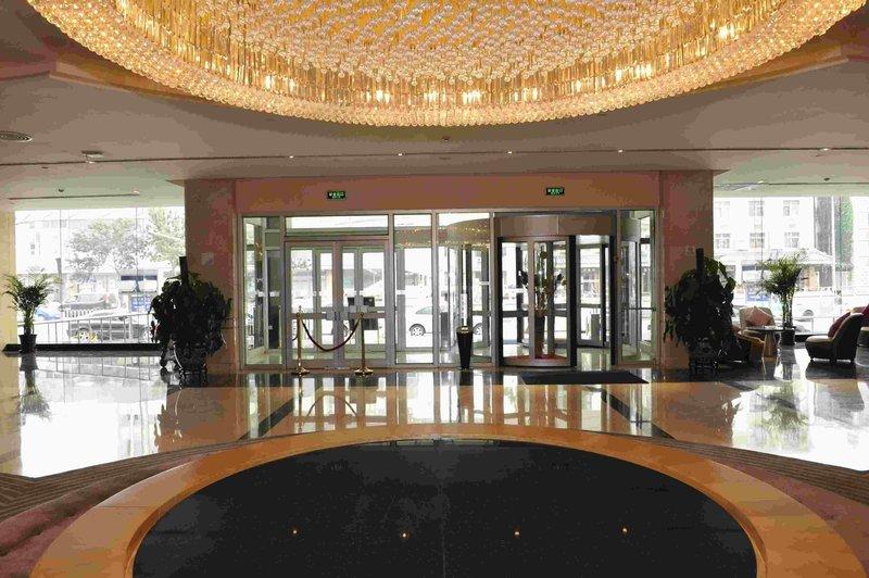 Holiday Inn Express TIANJIN CITY CENTRE