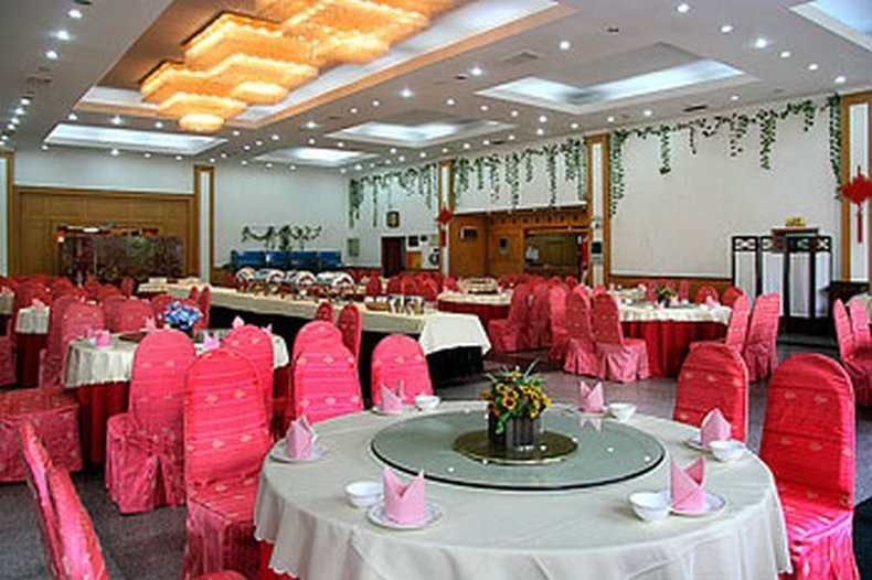 Hui Bin Yuan Grand Hotel